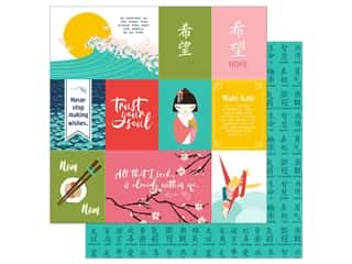 """Clearance: Photo Play Paper Crane Paper 12""""x 12"""" Kanji (25 pieces)"""