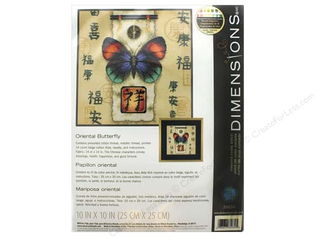 Dimensions Counted Cross Stitch Kit 10 x 10 in. Oriental Butterfly