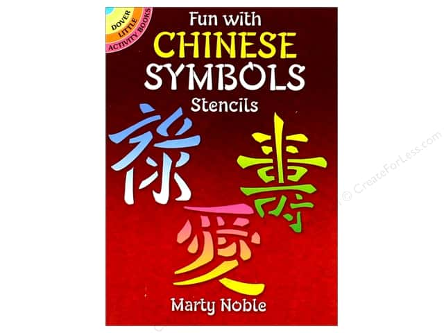 Dover Publications Little Fun With Chinese Symbols Stencils Book