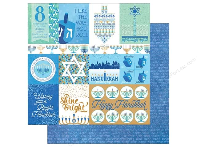 Photo Play Hanukkah Paper 12 in. x 12 in. Peace & Light (25 pieces)