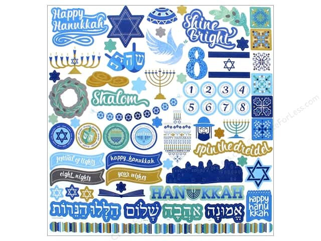 Photo Play Hanukkah Sticker Element 12 in. x 12 in. (12 pieces)