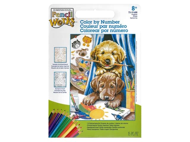 Paint Works Pencil Color By Number Kit Pencil 9 in. x 12 in. Puppies