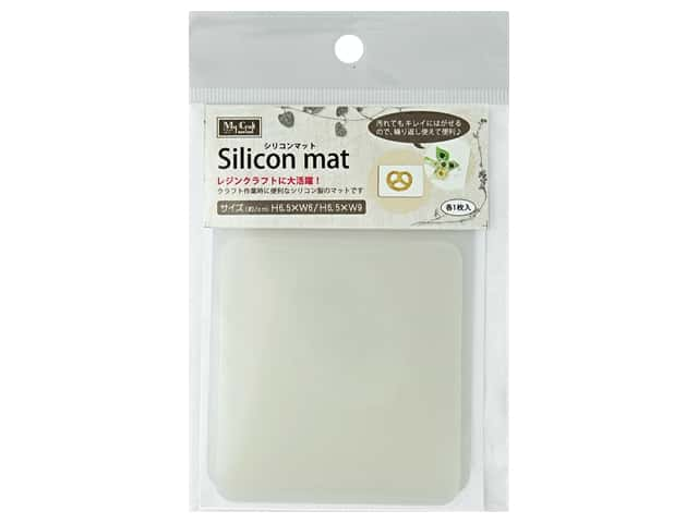 Resinate Silicone Mat Small 2pc