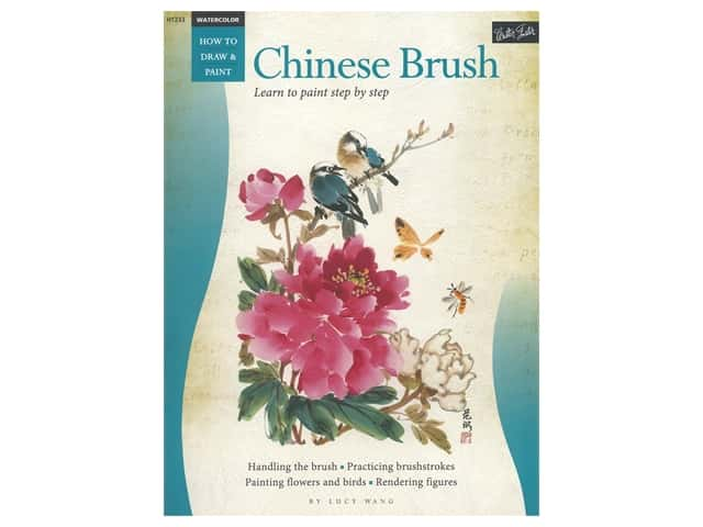 Walter Foster How To Draw & Paint Chinese Brush Book