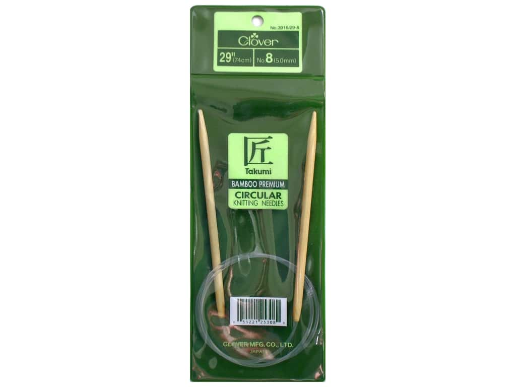 Clover Bamboo Circular Knitting Needle 29 in. Size 8 (5 mm)