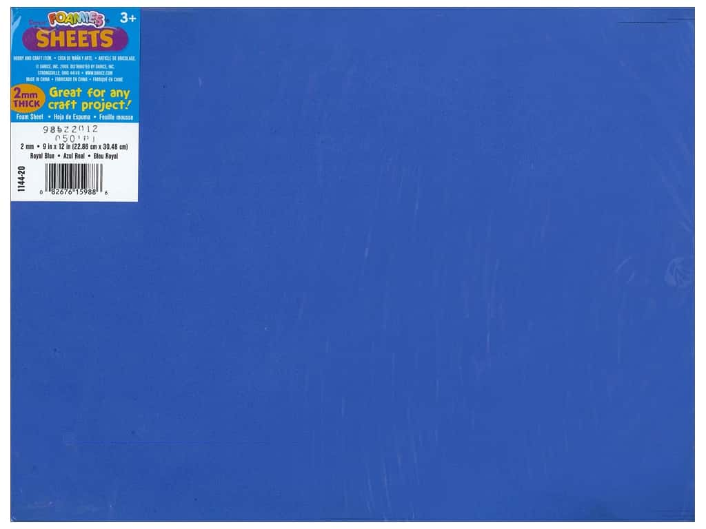 Darice Foamies Foam Sheet 9 x 12 in. 2 mm. Royal Blue (10 sheets)