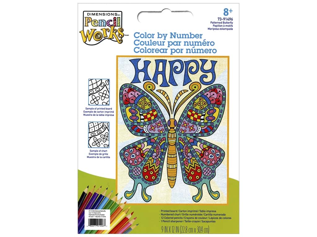"""Dimensions Color By Number 9""""x 12"""" Pattern Butterfly"""