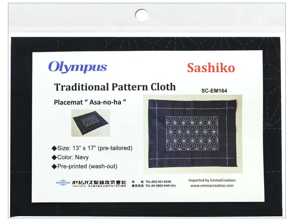 Olympus Sashiko Cotton Cloth 13 in. x 17 in. Pre-printed Navy