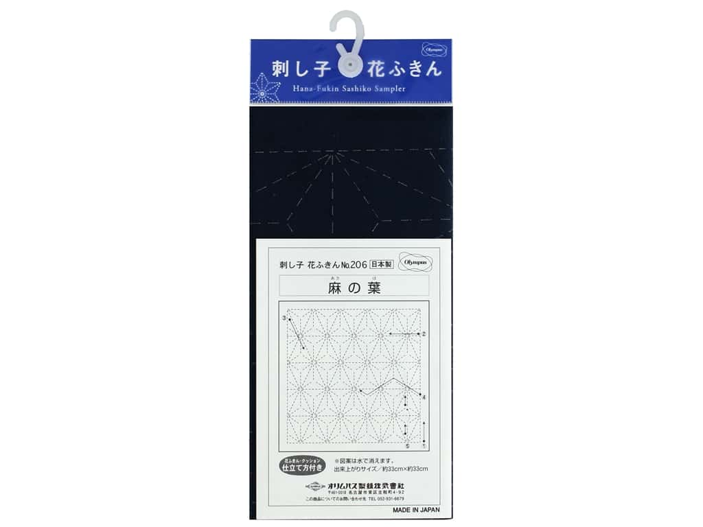 Olympus Sashiko Sampler Asa-No-Ha Navy