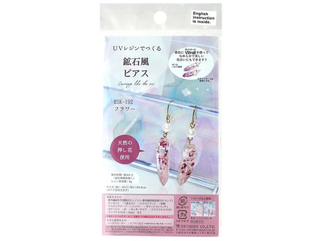 Resinate Kit Earring Flower
