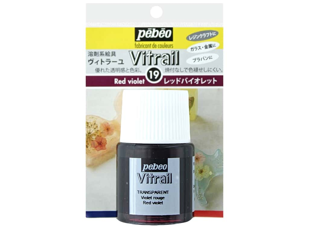 Resinate Vitrail 20ml Transparent Red Violet