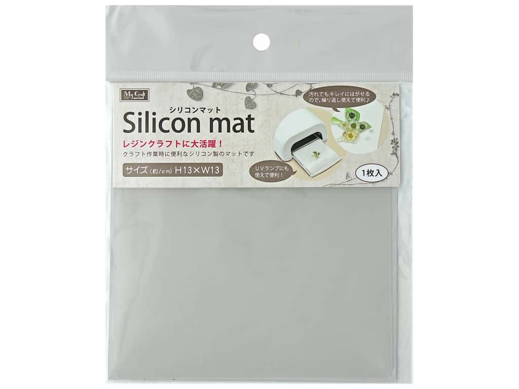 Resinate Silicone Mat Large