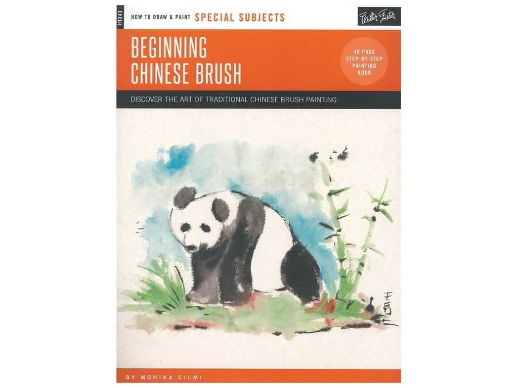 Walter Foster How to Draw & Paint Beginning Chinese Brush Book