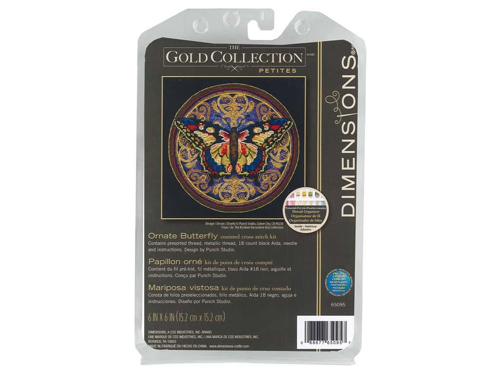 Dimensions Cross Stitch Kit 6 in. x 6 in. Ornate Butterfly